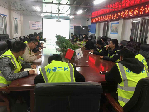 中建二局延安文旅项目 宣贯全国