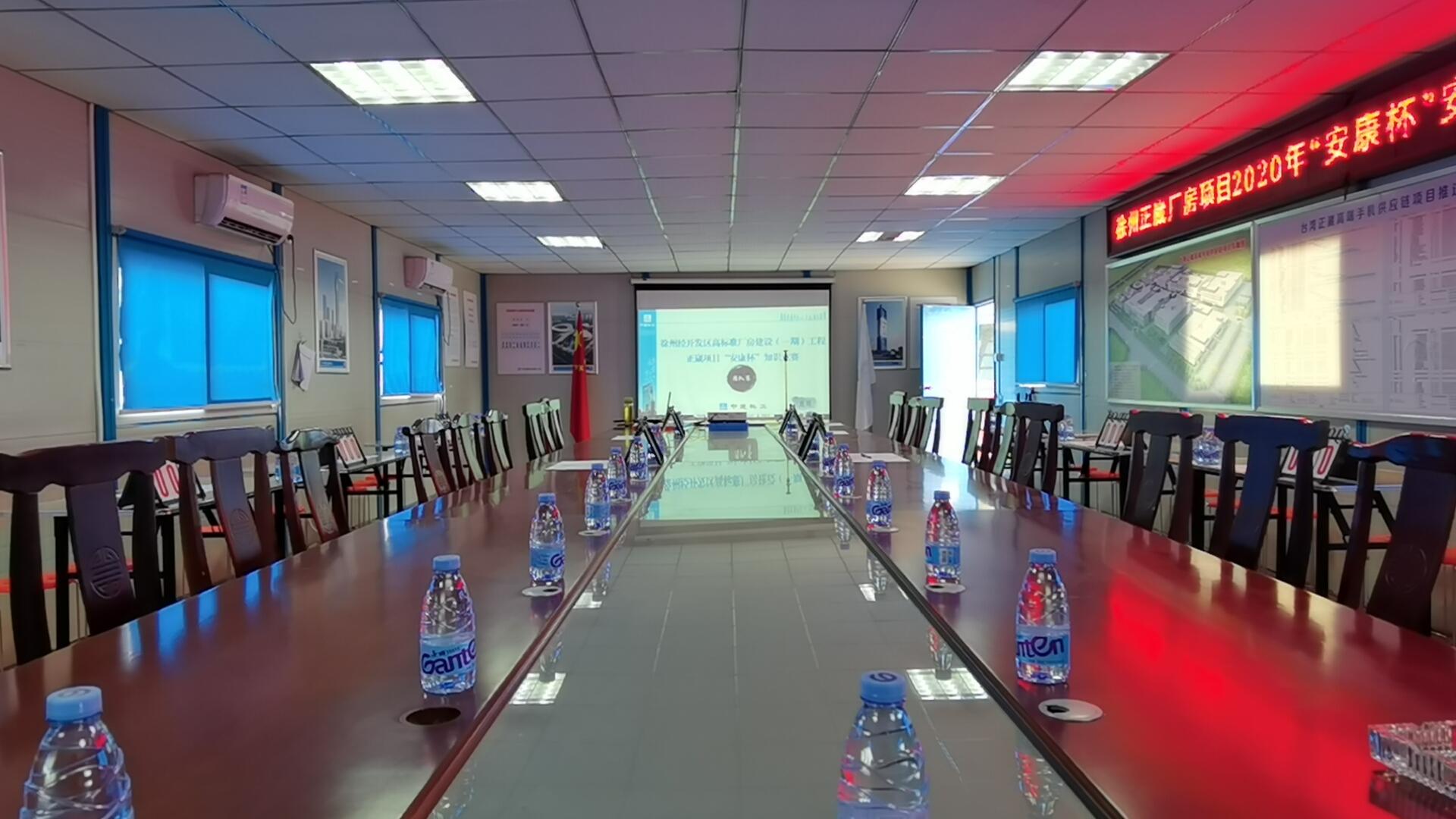 """徐州高标准厂房正崴项目 2020年""""安康杯""""安全知识竞赛成功举办"""