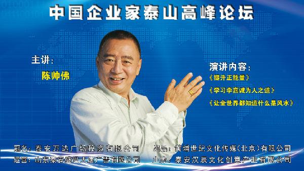 陈帅佛国学馆启动仪式在張家港圆满落幕,万余企业表示祝贺