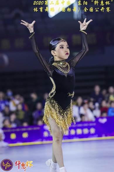 """2020第二届中国东阳""""纤惠杯""""国标舞公开赛"""