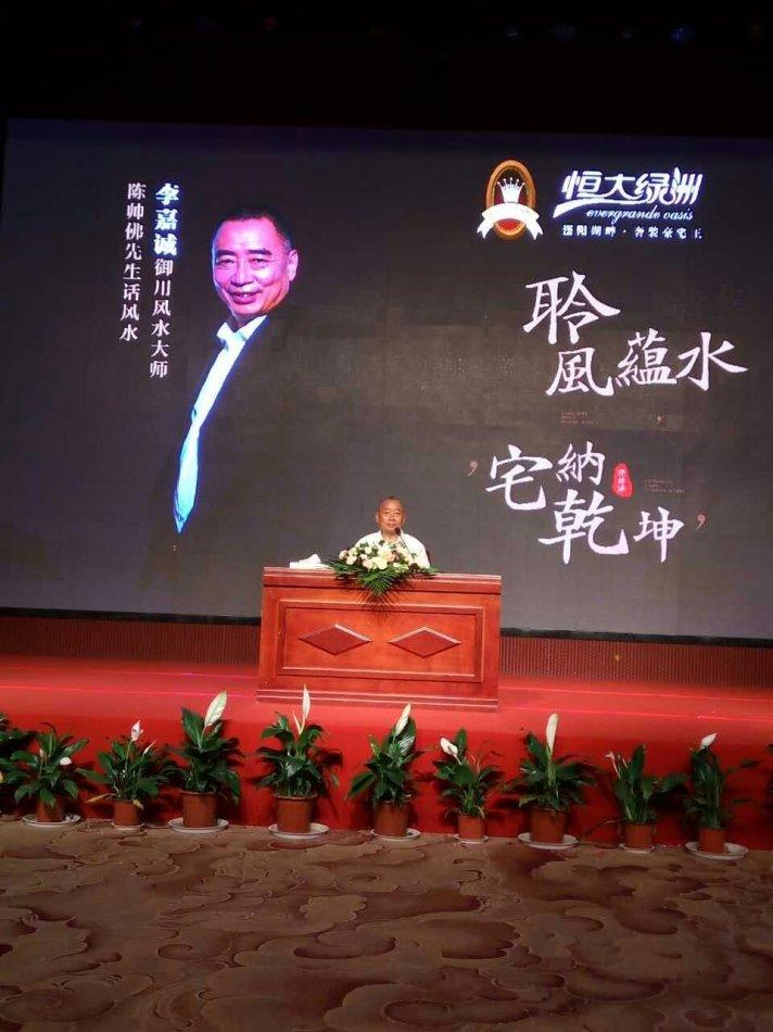 237万人观看陈帅佛直播,频频引发网友关注和热议