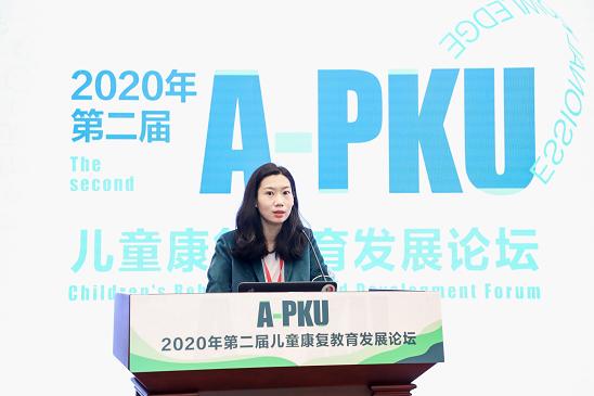 北大医疗脑健康王磊:共生共创——A-PKU构筑儿童康复领域机构共生体
