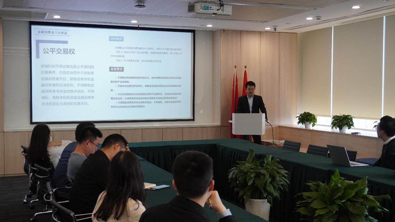 小米消金开展3·15系列活动 强化金融消费者权益保护