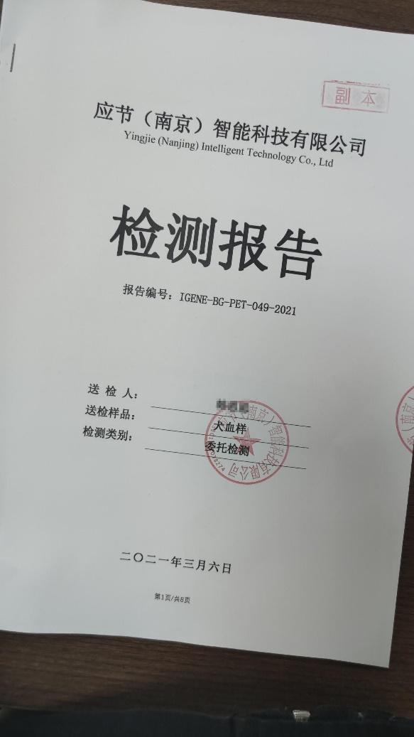 南京:宠物托运出城请注意,一定要提前来做这两项检疫工作!